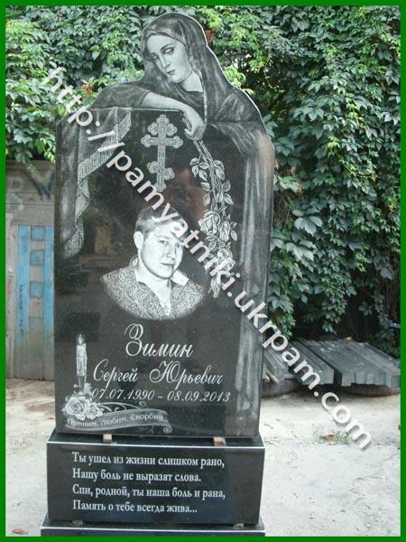 Ритуальный памятник цена Муром надгробные памятники татарские